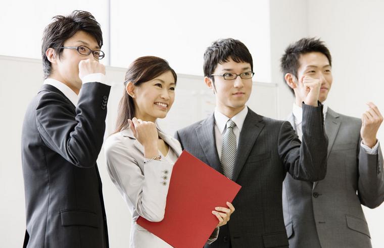 企业培训课程