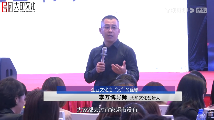 """李万博:企业文化之""""义""""的诠释"""